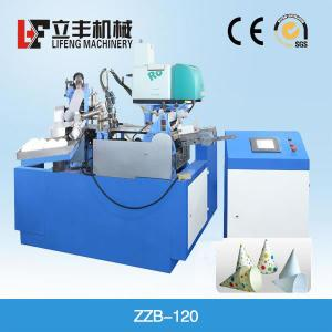 Cone Water Paper Cup Making Machine